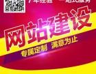 东城网站托管,东直门网站建设,优惠进行中