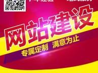 磁各庄网站建设,北京优易,磁各庄做网站公司