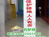 东至县国土资源局给基本农田保护标志牌换装