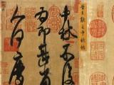 赤峰收购古董古玩 书法字画 瓷器钱币邮票等