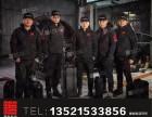 北京专业拆除gps定位 抵押车安全防护服务