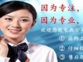 欢迎访问-(安阳TCL空调官方网站)各点售后服务咨询电话