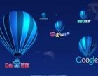 免费域名国际域名中国域名一级域名二级域名注册备案
