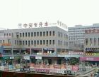 弋江周边 弋江区德盛广场 商业街卖场 35平米