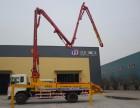 河南,天津,长沙销售建设用30米混凝土泵车36米混凝土泵车