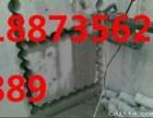 24小时服务水钻钻孔 专业机械钻孔