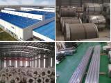 上海宝钢HPC自清洁彩钢板 现货价格