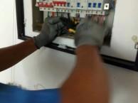 临沂电工维修 疑难电路 家庭厂矿设备电路 开关阀门灯具安装