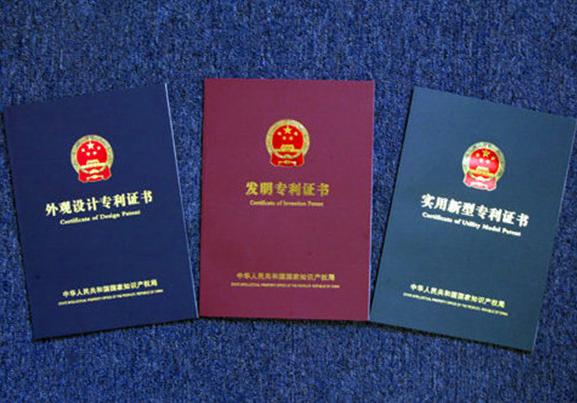 呼市包头巴盟商标开发注册专利申请交易