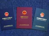 内蒙古阿拉善盟商标注册注册应注意 商标注册里比较好