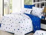 优质全棉床上用品四件套厂家直销 活性斜纹纯棉四件套家纺批发