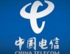 移动光纤宽带,2年100M宽带+电视 340元