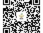 济南注册公司 济南注册公司代办 提供注册地址
