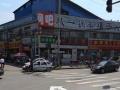 安宁庄前街盈利店铺转让