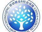 广州户口办理服务公司 广州户口与社保代理 办理外地人入户广州