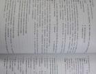 MBA/MPA/MPACC管理类联考教材全套