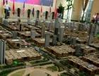 石家庄东开发区国际商贸批发城