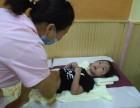 北京朝阳区专业正规的中医小儿推拿培训-十月阳光