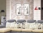 布艺沙发实力品牌招商加盟客厅沙发免洗沙发