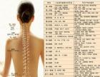 理疗腰椎间盘突出,痛风