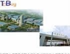 长沙金霞跨境电子商务有限公司