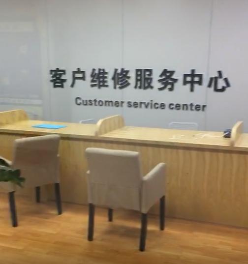 潍坊市广电数码广场6O3室三星手机潍坊 潍坊苹果