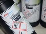 进口英国SUNJET太阳UV理光京瓷喷头UV平板打印墨水
