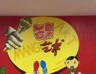 博爱县,墙绘幼儿园绘画文化墙3D写实画设计效果图