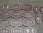 九江标识标牌 房地产标识 室外标识 室内标识