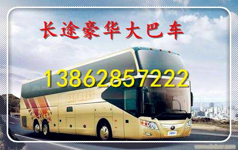 乘坐%常熟到宁波的直达客车13862857222长途汽车哪里发车