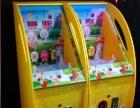 场地出租游玩设备篮球机娃娃机儿童棉花糖机弹珠机