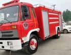 北京二手消防车水罐消防车价格多少钱