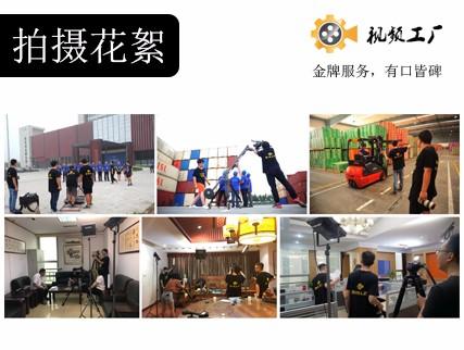 企业宣传片专业拍摄制作 创意文案 专业设备