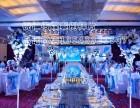 婚礼策划 跟拍 化妆司仪 舞台灯光音响 LED大屏