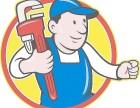 信阳水管维修/维修水龙头/安装洁具/灯具安装维修