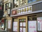 (转让)望京国际商业中心一层旺铺出租无转让费