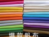 纯色 纯棉帆布面料靠垫窗帘沙发 台布桌布