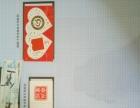 2014邮票年册200元