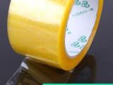 廣東東莞明安包裝透明封箱膠供應支持定制印刷