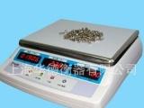 华德电子称/计数秤 30kg/5g