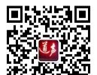萍乡道声汽车音响本田CRV汽车音响改装