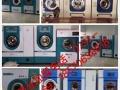 【长沙维曼丝港式洗衣】加盟官网/加盟费用/项目详情