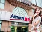 金华金东区哪里可以买到安利产品金东区哪有安利体验馆店铺