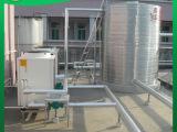 长期供应 医院中央热水设备 中央空调热水设备