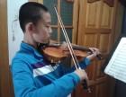 哈尔滨专业小提琴老师