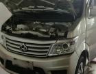 长安商用长安之星92015款 1.5 手动 标准型7座 商务车的