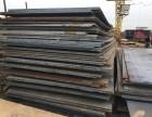 武汉江岸区旧钢板高价回收 厂家积压淘汰旧钢板现金收购