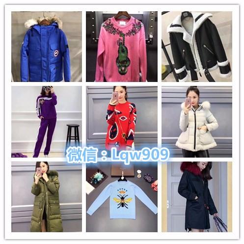 重庆完美复刻奢侈品包包衣服裤子全网最低价货源批发零售