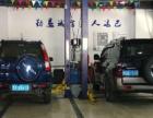维修保养 空调维修 钣金喷漆全车喷漆最低2000