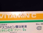 高浓缩扶桑美白针日本纯进口